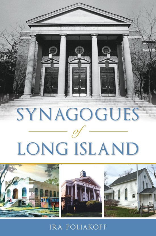 "The cover from ""Synagogues of Long Island"" features four temples, including Temple Beth El in Cedarhurst, on top."