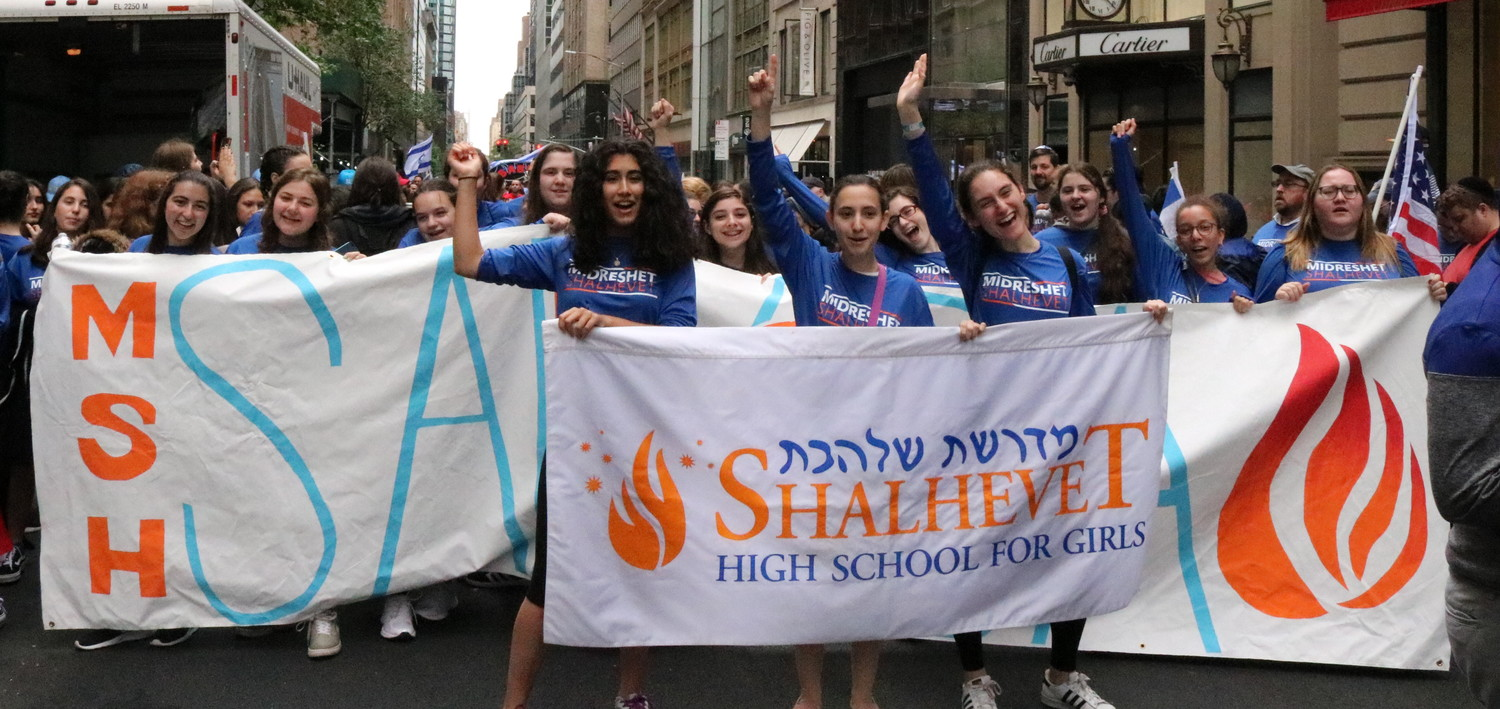 Midreshet Shalhevet students showed their pride in being pat of celebrating Israel's 70th anniversary.