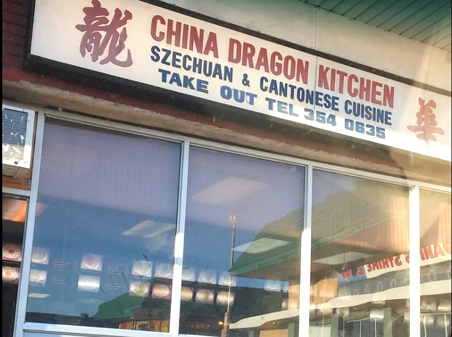 Second Chinese food deliverer assaulted