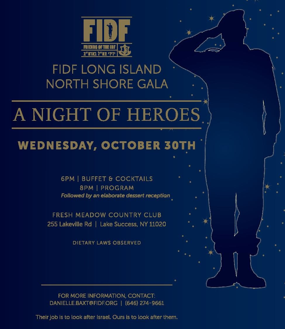 Israel Defense Forces soldiers will be honored at the FIDF dinner on Oct. 30.