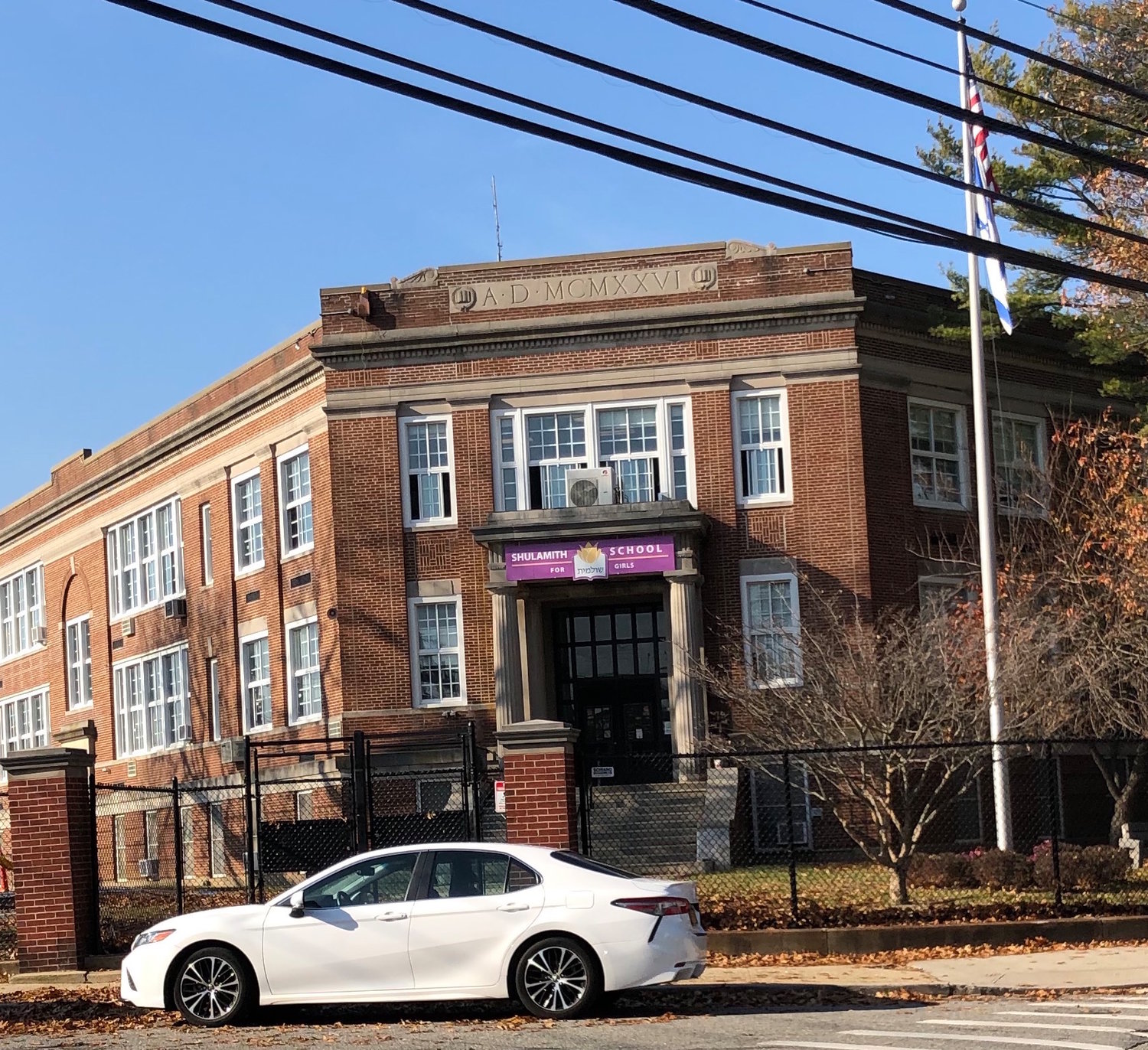 The Lawrence School District is considering selling the former Number Five School in Cedarhurst that for the past five years has been leased to the Shulamith School.