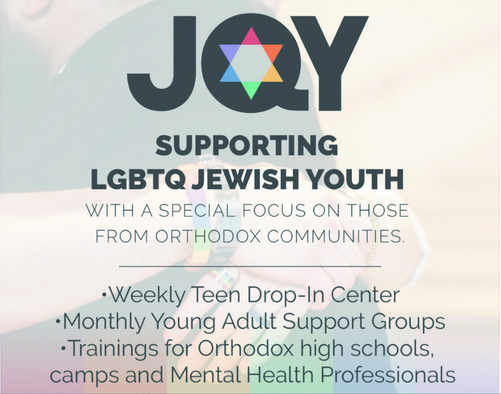 Jewish Queer Youth, a nonprofit group with centers in Cedarhurst and Manhattan, offers support and seeks to empower LGBTQ youth in the Jewish community.