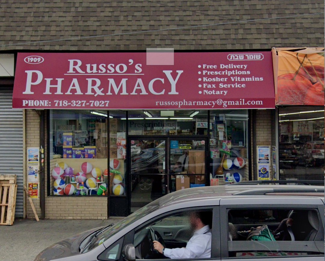 Cedarhurst resident Daniel Russo is alleged to have illegally distributed opioids and filing fraudulent tax returns. Above, his pharmacy in Far Rockaway.