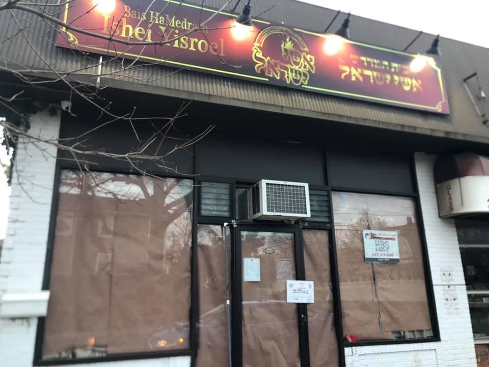 Beis Hamedrash Ishei Yisroel at 846 West Broadway in Woodmere was shut down for allegedly holding an illegal gathering in violation of the coronavirus social distancing orders.