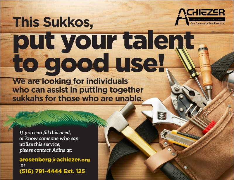 Lawrence-based Achiezer is looking for people to help build sukkahs for those who cannot.