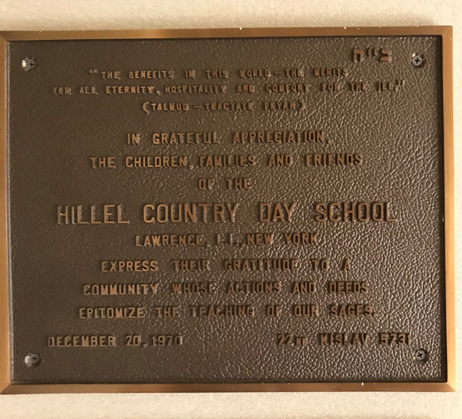 The Hillel Country Day School memorial plaque given to Temple Beth El in Allentown, Pa. in recognition for the community's goodwill after the bus accident.